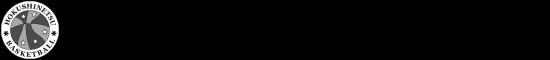 北信越大学バスケットボール連盟